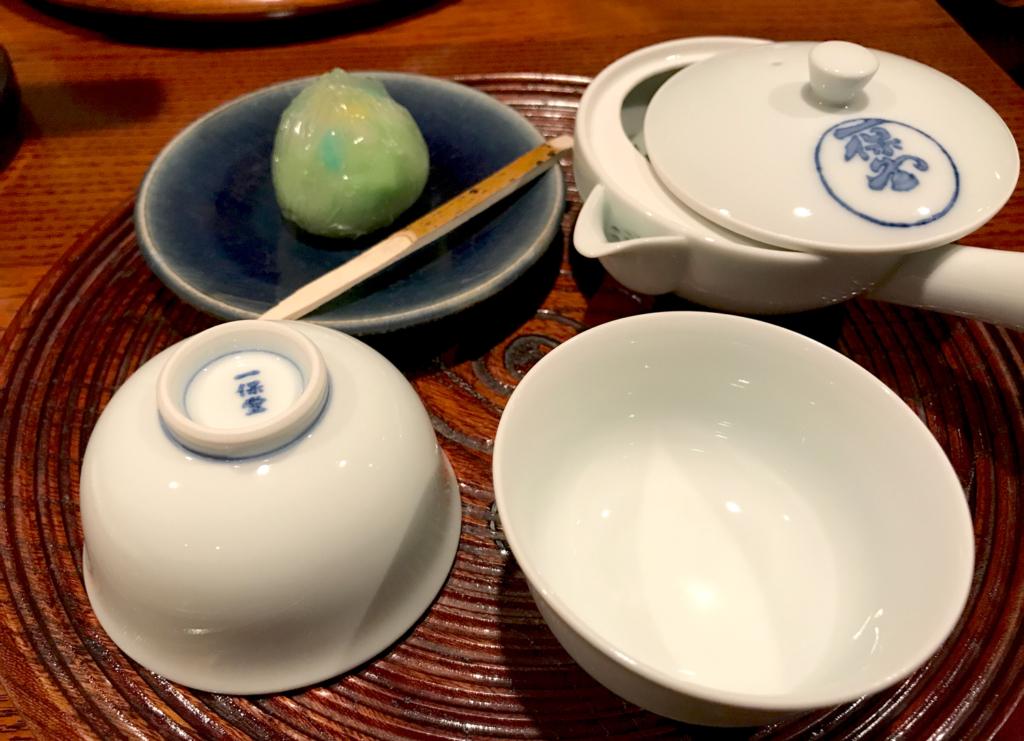 「嘉木」は煎茶