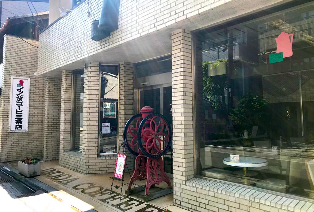 イノダコーヒー 三条店