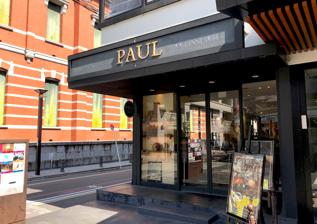PAUL三条店