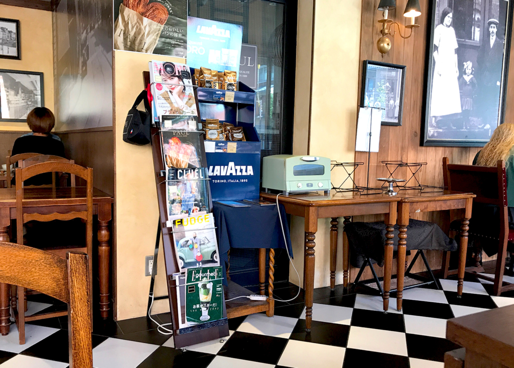 PAUL三条店トースター