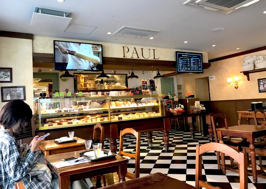 PAUL三条店 店内