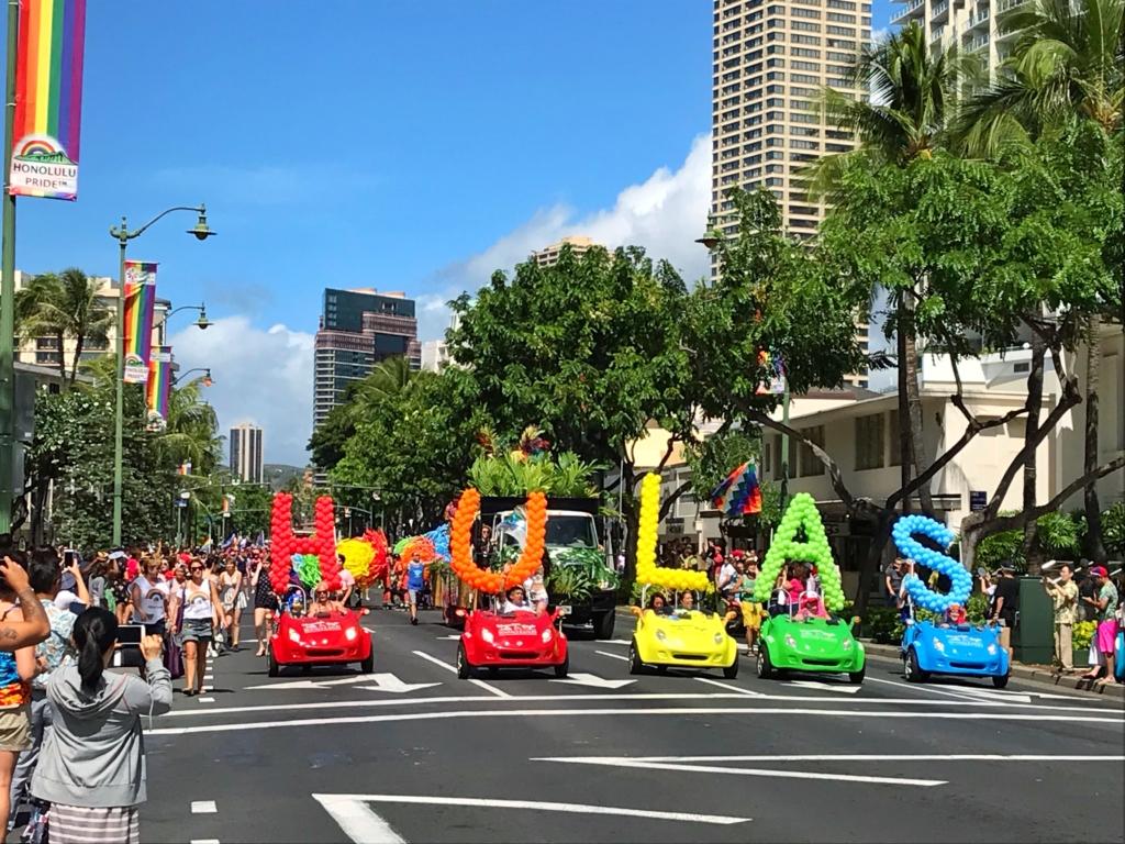 ホノルル・LGBT・プライド・パレード