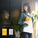 SUNNY SCHEDULE BOOK 2020