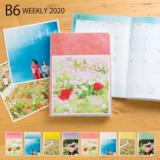 きむスケジュールブック2020